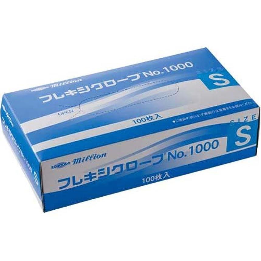 ドナー誘発するマグ共和 プラスチック手袋 粉付 No.1000 S 10箱