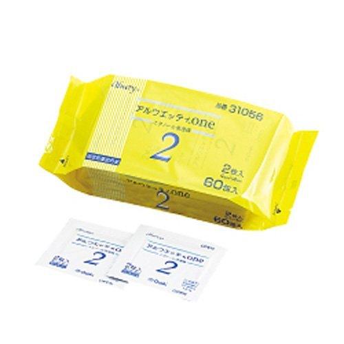 オオサキメディカル アルウエッティone2 2枚入(60包)