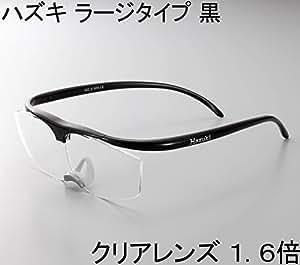 プリヴェAG Hazuki ハズキルーペ メガネ型拡大鏡 クリアレンズ1.6倍(2.5D) オニキスブラック