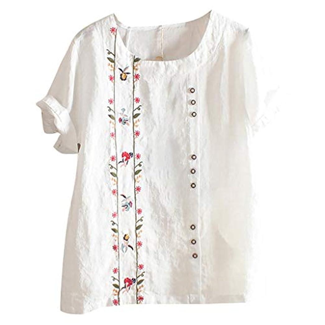 喪広告嫌なメンズ Tシャツ 可愛い ねこ柄 白t ストライプ模様 春夏秋 若者 気質 おしゃれ 夏服 多選択 猫模様 カジュアル 半袖 面白い 動物 ゆったり シンプル トップス 通勤 旅行 アウトドア tシャツ 人気