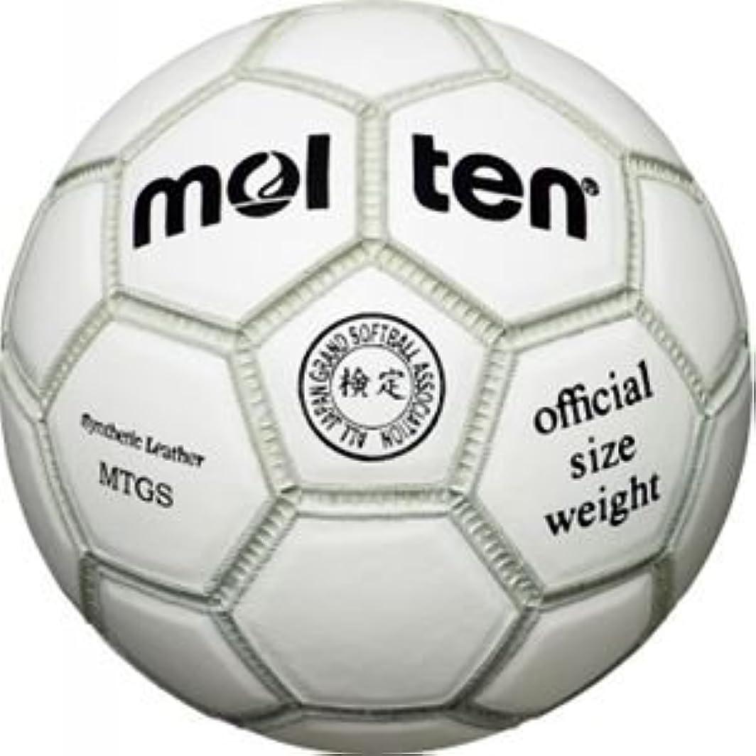 苦しみがっかりするオペラmolten(モルテン) グランドソフトボール 3号 MTGS