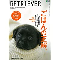 RETRIEVER(レトリーバー) 94 2019年1月号