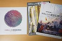 HELLO WORLD パンフレット チラシ2種付 映画 北村匠海 松坂桃李 浜辺美波 釘宮理恵 子安武人