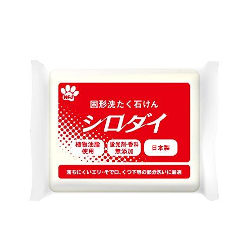ファーファ シロダイ 固形洗たく石けん 150g