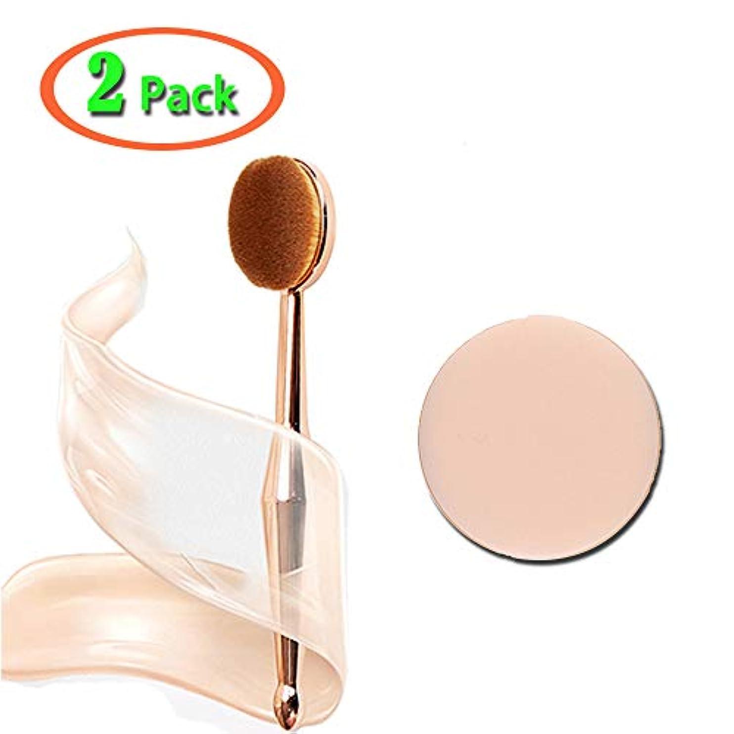 エーカーへこみに慣れYuJiny 化粧ブラシ 歯ブラシ型 高級繊維毛 ファンデーションブラシ メイクブラシ メイクアップブラシ 肌に優しいパフ 化粧 ファンデーションブラシ 1ペア ゴールド