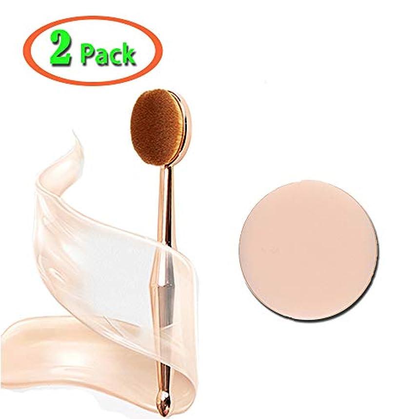仕立て屋ヒステリック自動的にYuJiny 化粧ブラシ 歯ブラシ型 高級繊維毛 ファンデーションブラシ メイクブラシ メイクアップブラシ 肌に優しいパフ 化粧 ファンデーションブラシ 1ペア ゴールド