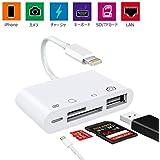 SDカードリーダー iPhone iPad専用 USBポート付き Lightning 4in1 SDカードカメラリーダー 超高転送写真 動画 直接転送 SD/SDHC/SDXC/micro SD/micro SDXC マイクロ SD カード リーダー IOS 9.1 以降(ホワイト) (LightningSDカードリーダー)