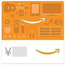 Amazonギフト券- Eメールタイプ - Amazonスマイル(オレンジ)