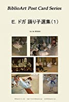 BiblioArt Post Card Series E.ドガ 踊り子選集(1) 6枚セット(解説付き)
