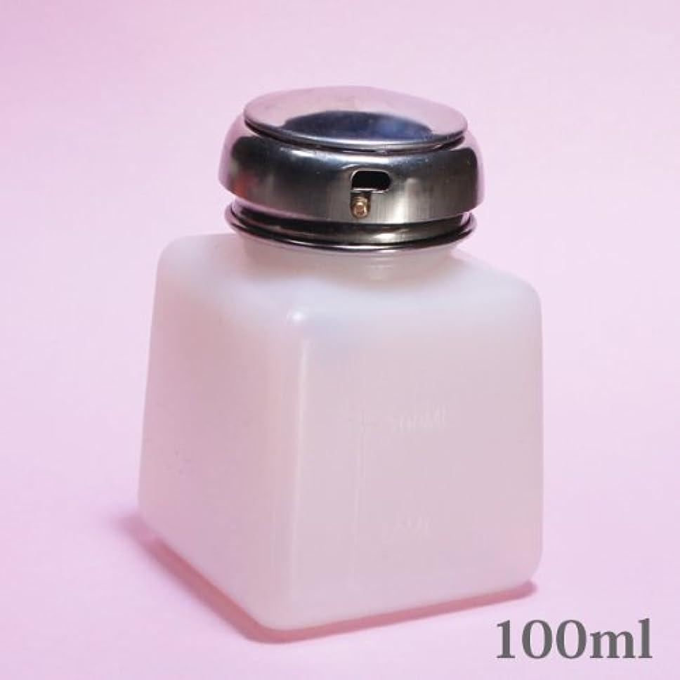 溶融光沢のある差別ロック付きプロ用 リムーバーディスペンサー 4oz 除光液入れ メンダポンプ同様アセトン容器 除光液ボトル
