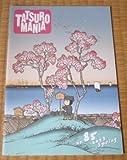 山下達郎ファンクラブ会報 TATSURO MANIA 2013春 NO.85