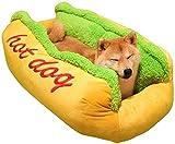 DDBAO ペットベッド 冬用 猫ベッド 犬 洗える ベッド 冬 ホットドッグ 小動物用 小型 大型 ふわふわ あったか 柔らか 室内用 もこもこ モフモフ 滑り止め 可愛い 寒さ対策 ペット用品
