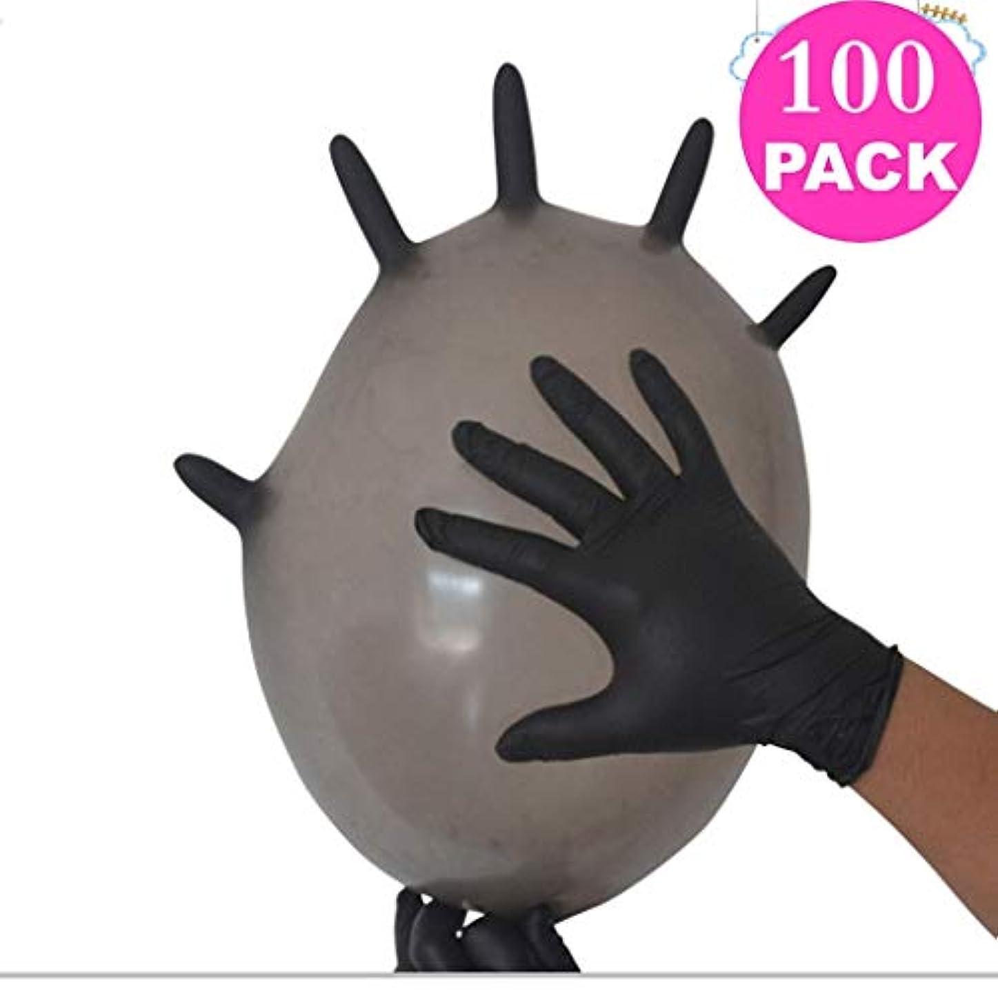音楽廃止するモスク1パック使い捨て手袋ニトリルケータリング耐油試験用ラテックス外科gloves100 (Color : Black, Size : L)