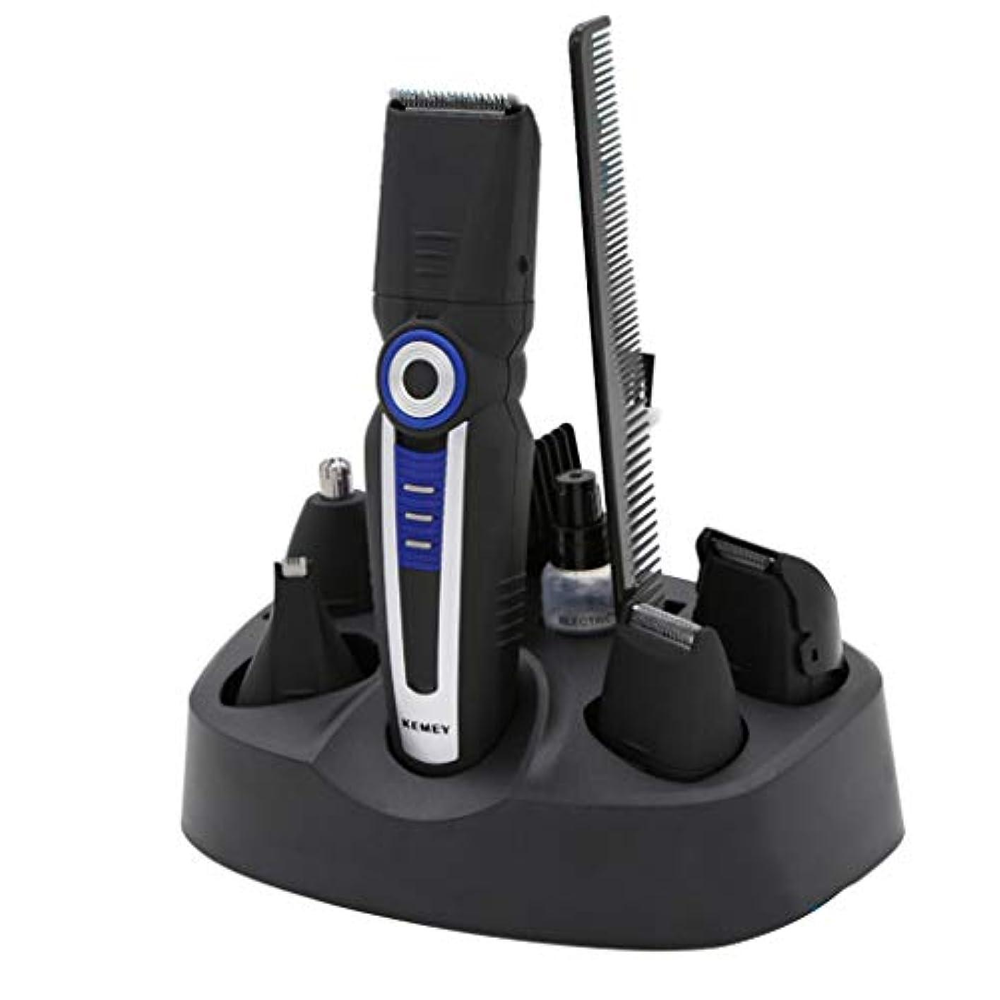 拷問鎖追い出す多機能プロフェッショナル電気バリカン、充電式バリカン、バリカン、鼻毛/ホーン/かみそり