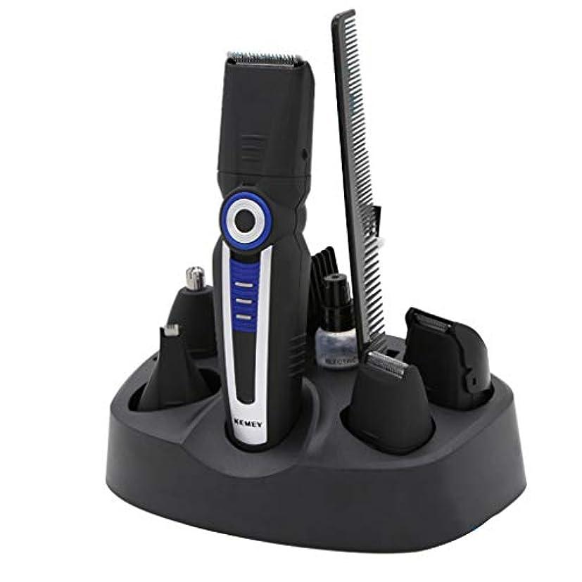 ハプニング黒かすかな多機能プロフェッショナル電気バリカン、充電式バリカン、バリカン、鼻毛/ホーン/かみそり