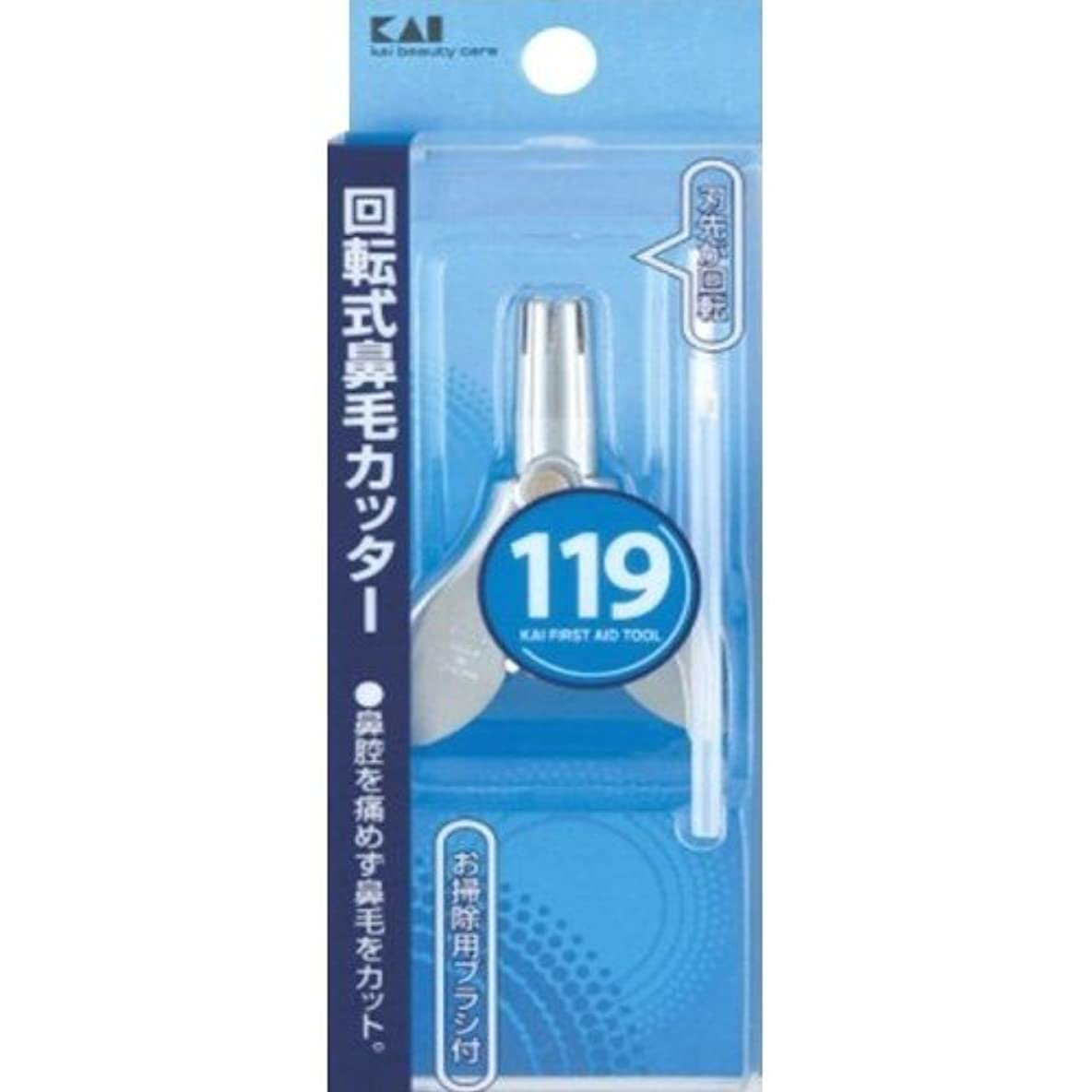 分析的な邪魔する三番貝印 119 回転式鼻毛カッター KF1038