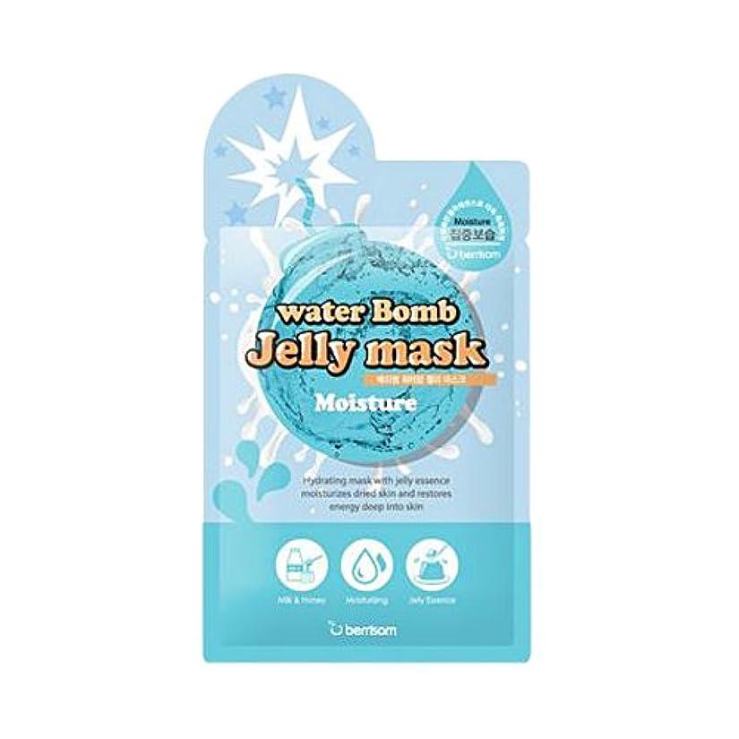 問題郵便物作物ベリサム(berrisom) ウォーター爆弾ジェリーマスクパック Water Bomb Jelly Mask #保湿 Moisture