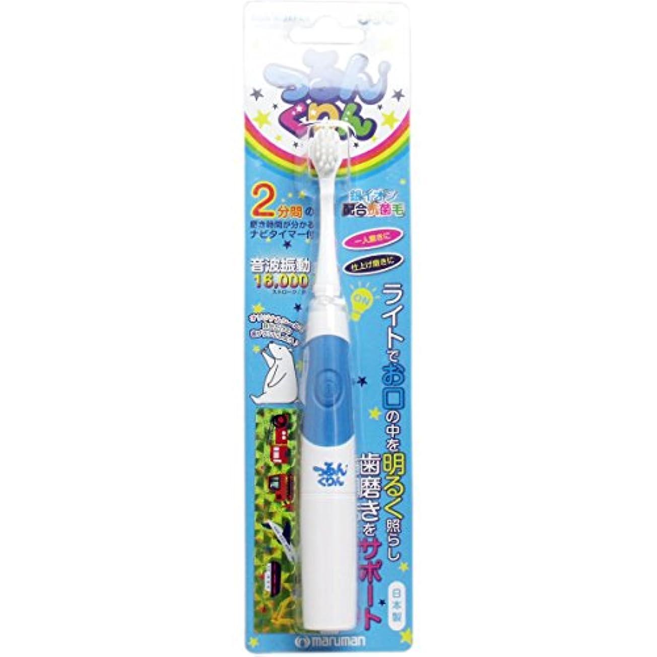 聴衆ビーム議題つるんくりん 音波振動歯ブラシ 子供用 ブルー JS002BL