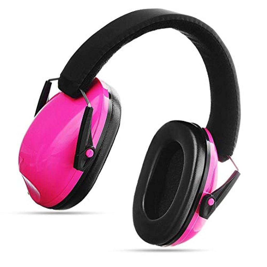 干ばつ民間潮Swiftgood 防音の子供のイヤーマフの聴覚保護装置の調節可能なヘッドバンドの耳の擁護者