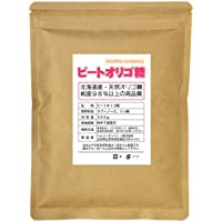 北海道産 天然 ビートオリゴ糖 300g(ラフィノース)【ヘルシーカンパニー】