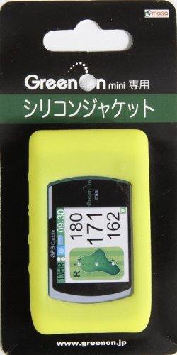 GreenOn(グリーンオン)  ゴルフナビ GPS グリーンオン・ミニll専用 シリコンジャケット[シャークスキン/イエロー] G02A-ACC