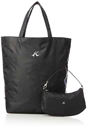 キタムラ『折りたたみショッピングバッグ 目隠しフラップ付き』