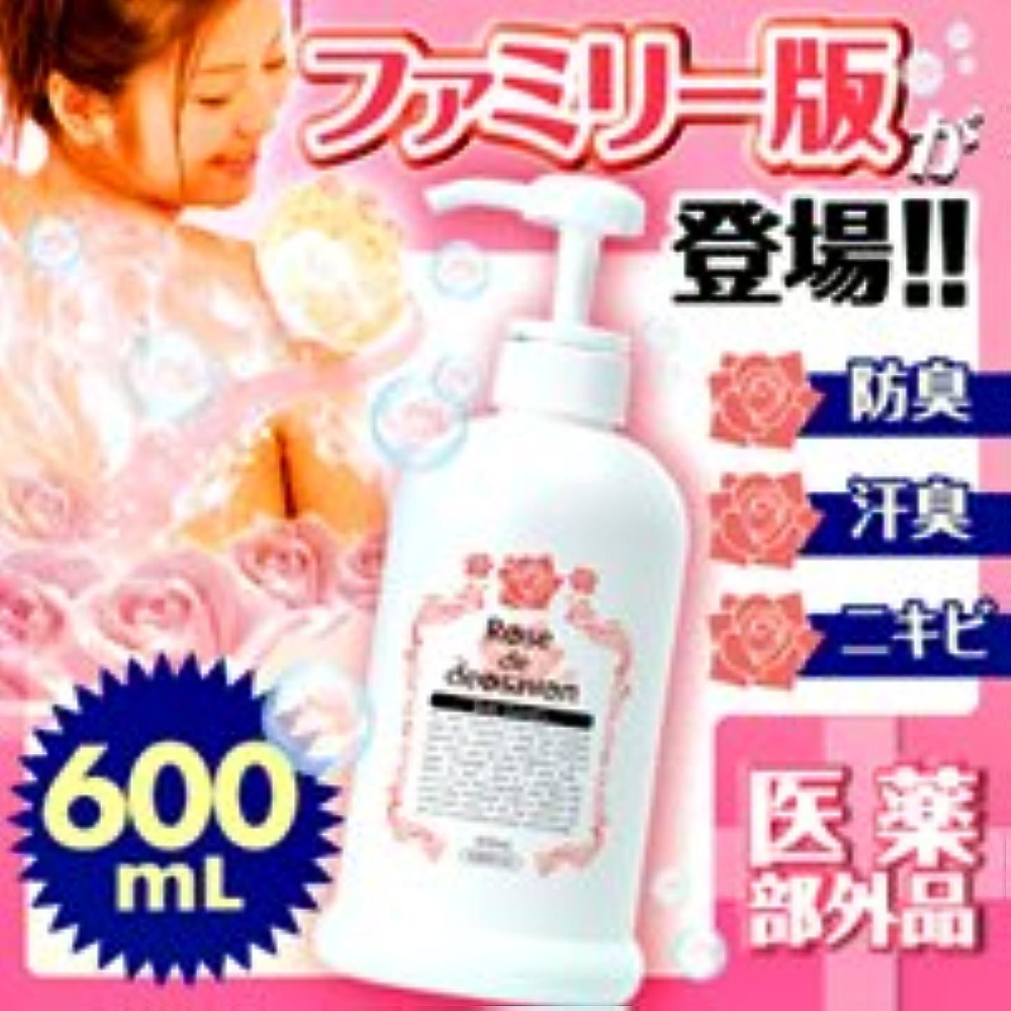 ほめるポンプエレベーターローズドデオシャボン 増量版600ml ※体臭や加齢臭対策に大人気!ファミリー版新登場です!
