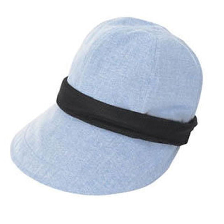 唇恩赦汚い小顔に見える涼感UVカットクロッシェ帽子 ブルー