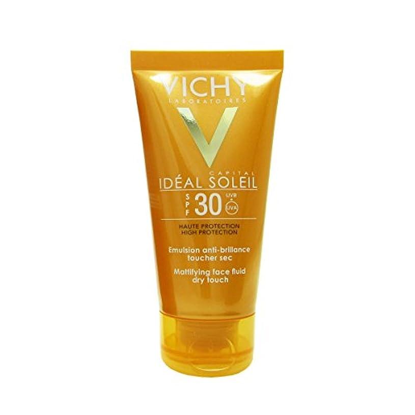申込み単調なそれらVichy Capital Soleil Ideal Soleil Spf30 Dry Touch Fluid 50ml [並行輸入品]