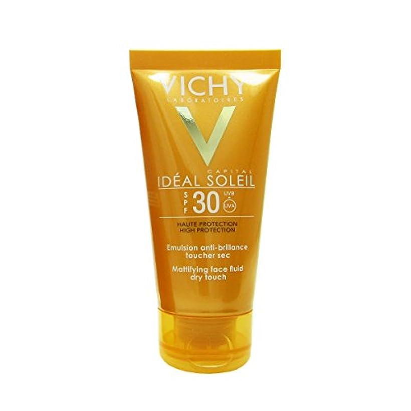 試用変なぬいぐるみVichy Capital Soleil Ideal Soleil Spf30 Dry Touch Fluid 50ml [並行輸入品]