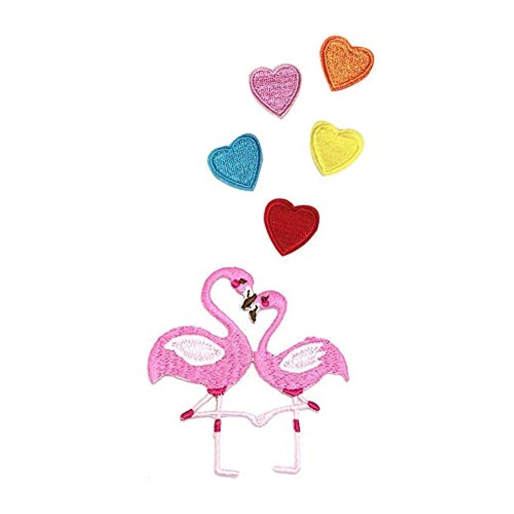 ぼかす現像兄XUNHUI ワッペンフラミンゴ紅鶴ハートアップリケ動物女の子可愛い刺繍手作り手芸