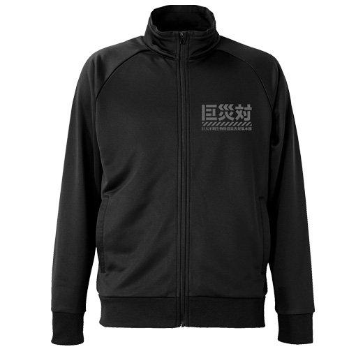シン・ゴジラ 巨災対 ドライ ジャージ XLサイズ ブラック