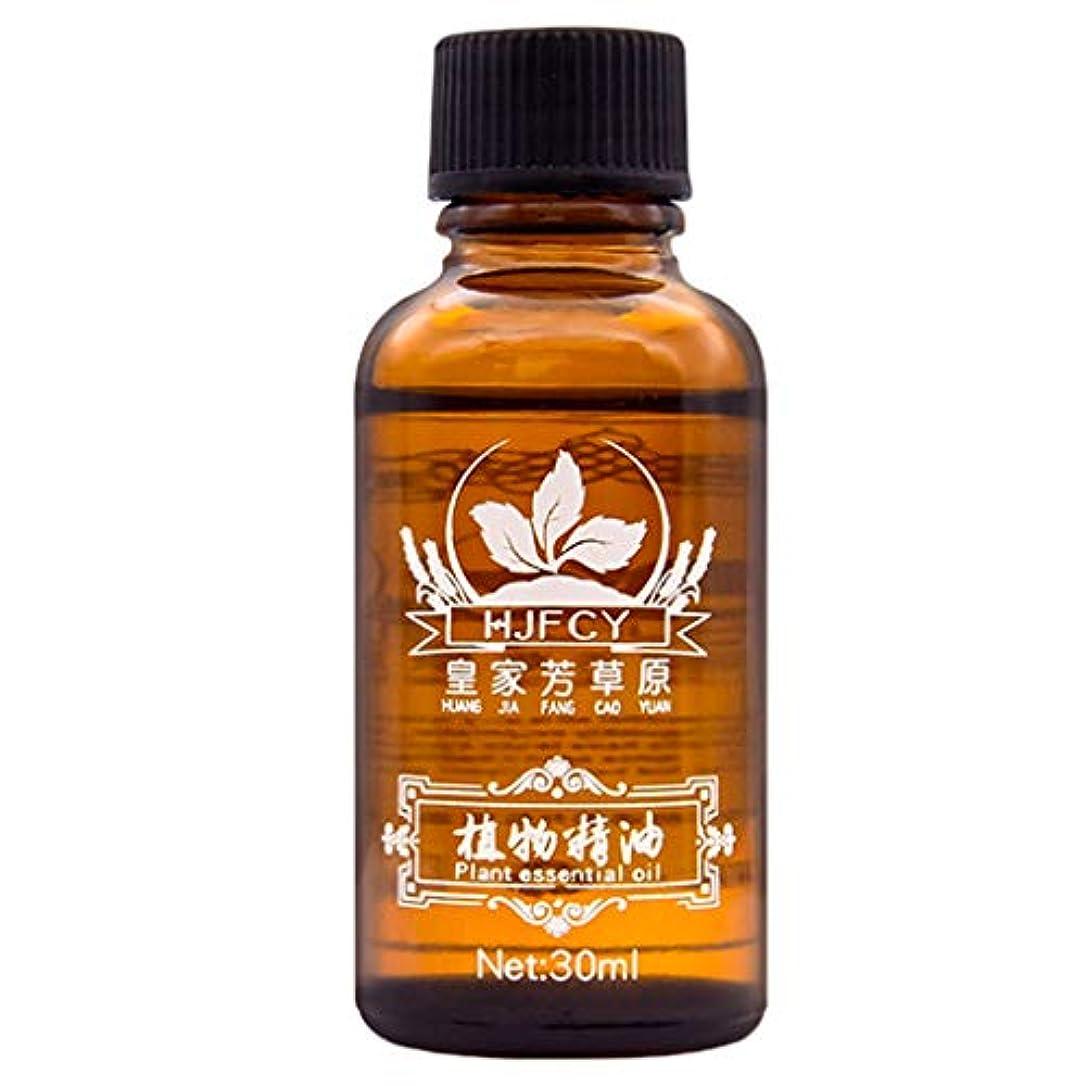 コードローン魅力的エッセンシャルオイル 昼用 夜用 アロマオイル 植物精油 30ミリリットル 高品質 4色選ぶ - ジャスミン
