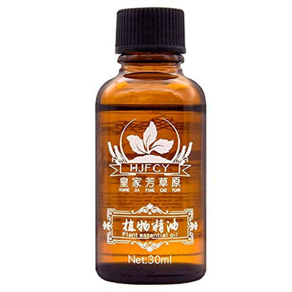 バンジージャンプ褐色散るエッセンシャルオイル 昼用 夜用 アロマオイル 植物精油 30ミリリットル 高品質 4色選ぶ - ジャスミン