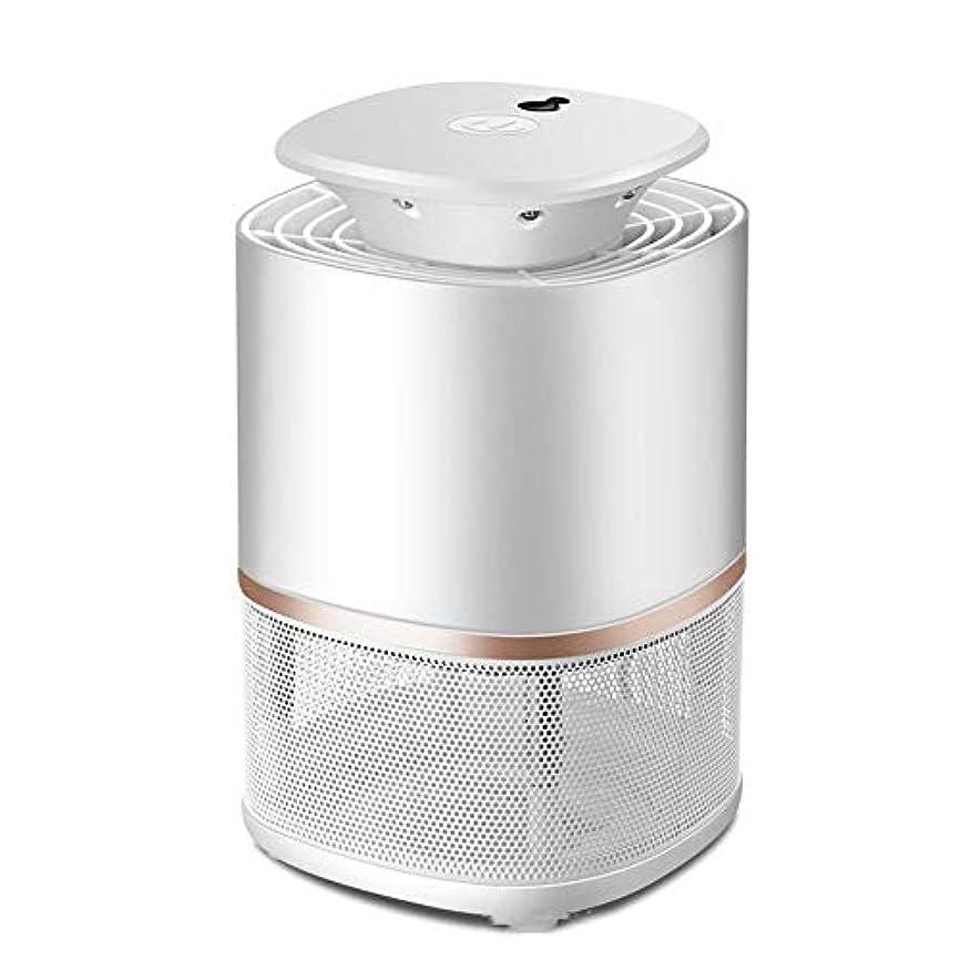アルコーブ法的ラベル光触媒蚊キラー家庭用蚊ランプ屋内LED蚊キラー電子蚊キラーUsb 220 * 135 * 135 MMブラック、ホワイト