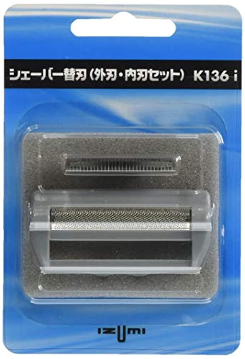 IZUMI(泉精器製作所) 往復式シェーバー用内刃?外刃セット 替刃 K136i