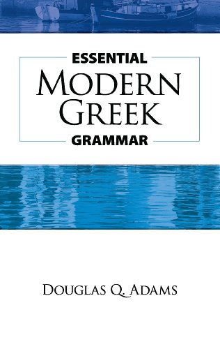 Essential Modern Greek Grammar (Dover Language Guides Essential Grammar)