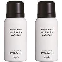 【X2個セット】ナプラ ミーファ フレグランスUVスプレー 80g マグノリア