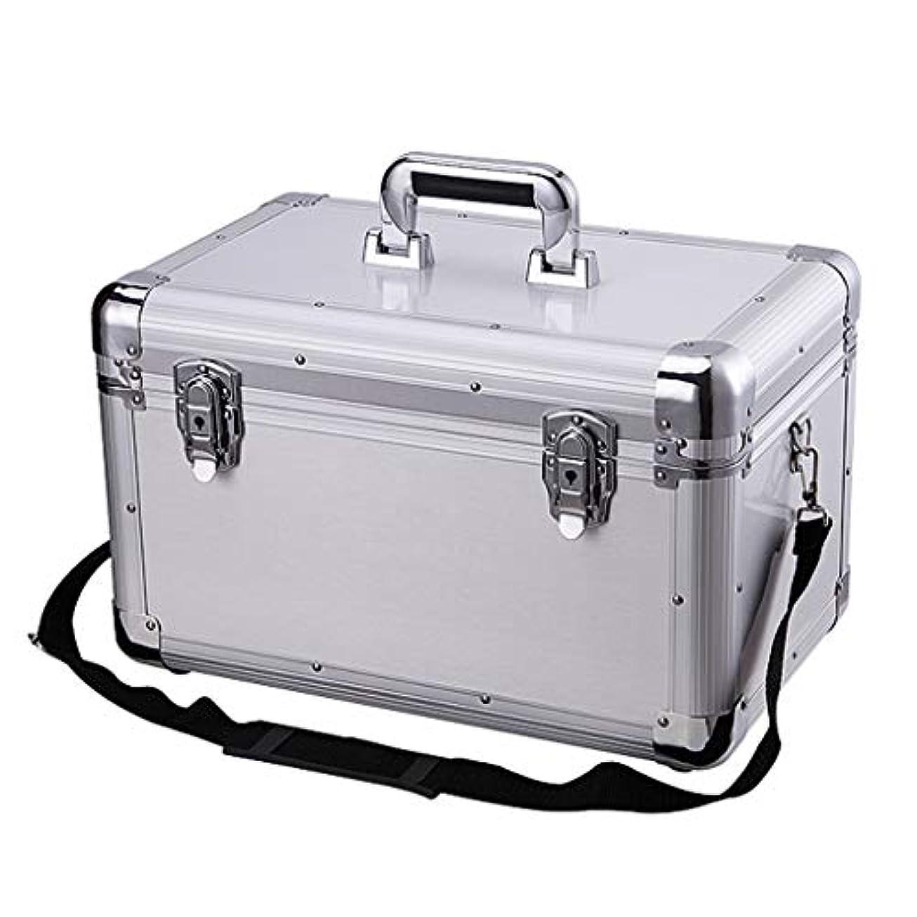 ドリンク影響を受けやすいですライバルHTDZDX 家庭用医療箱、2層健康応急処置ケース、金属緊急キット収納ボックス、ロック応急処置キット (Color : Silver)