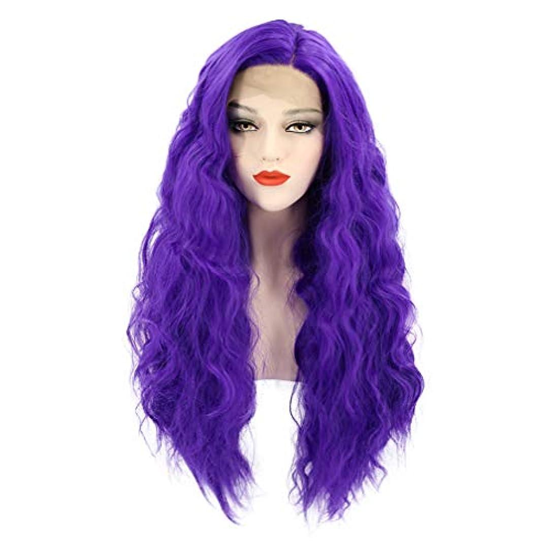 複合分配しますより多い女性かつらフロントレース長い巻き毛アフロ人工毛サイドパーツかつら150%密度で無料かつらキャップ紫26インチ