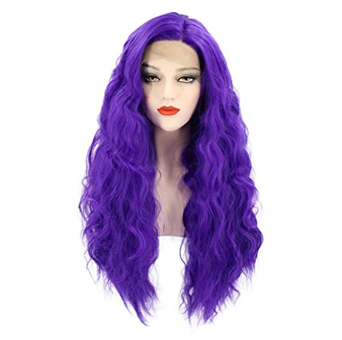 天皇リスクジェスチャー女性かつらフロントレース長い巻き毛アフロ人工毛サイドパーツかつら150%密度で無料かつらキャップ紫26インチ