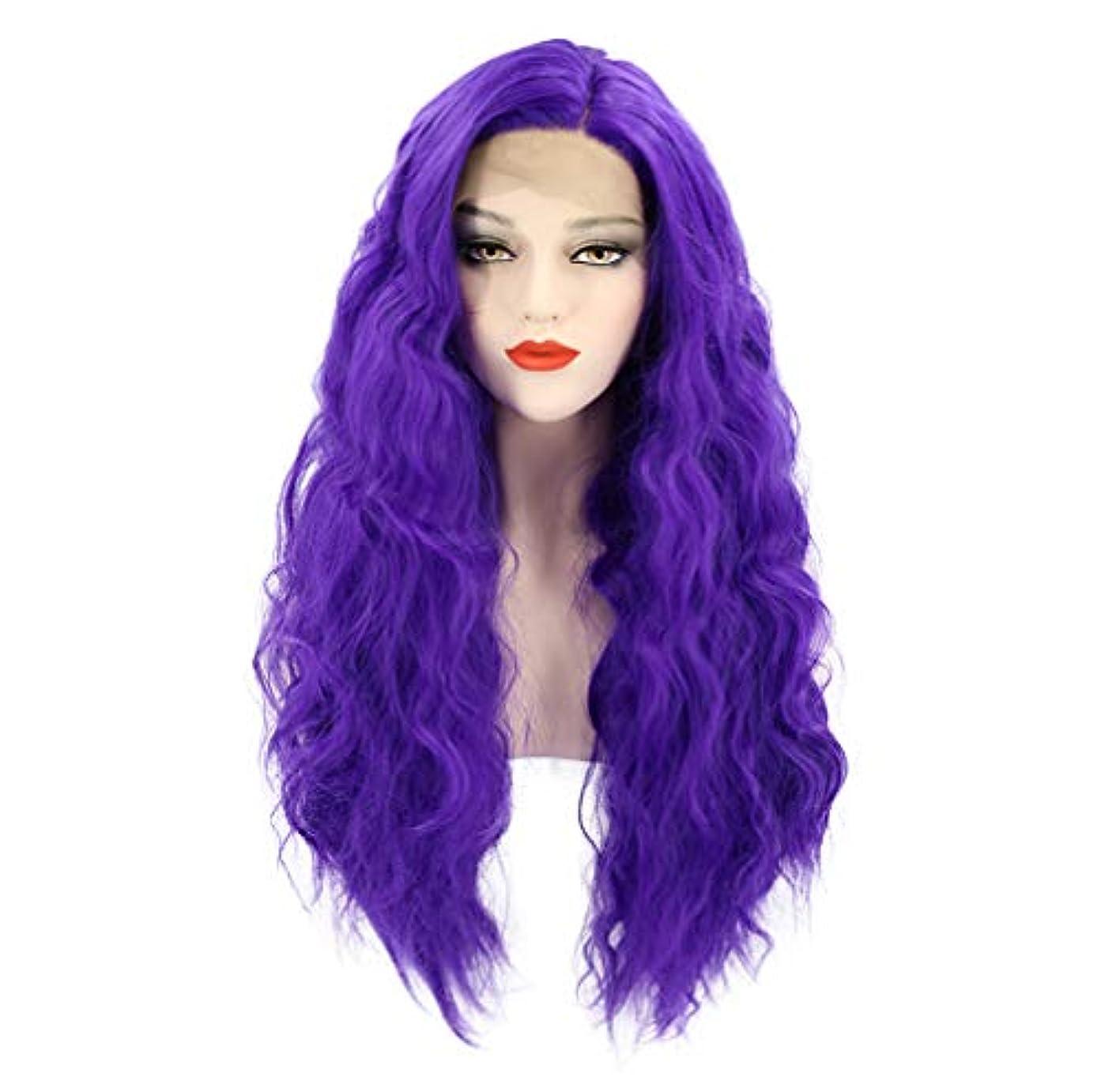 組み込む再び拡張女性かつらフロントレース長い巻き毛アフロ人工毛サイドパーツかつら150%密度で無料かつらキャップ紫26インチ