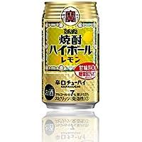 タカラ 焼酎ハイボールレモン350ml(24本入)チューハイ宝酒造