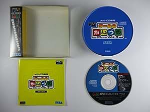 ゲームのかんづめ Vol.2 MCD 【メガドライブ】