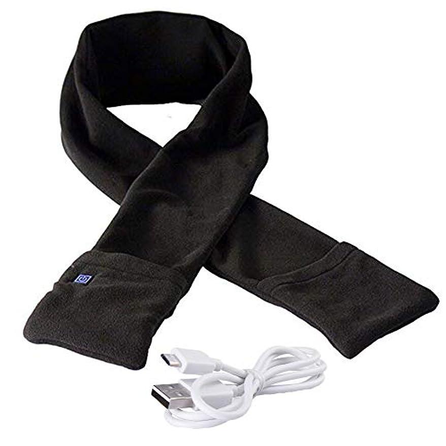 敵対的確立オデュッセウスcookiecoke 耐久性があり、暖かい、USB充電、安全 シックなユニセックス無地USB充電電気加熱スカーフショールネッカチーフ-ブラック