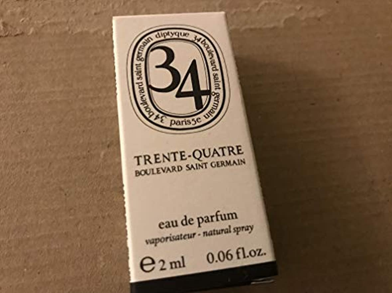 マウス調停者スタッフDiptyque - 34 Trente-Quatre (ディプティック 34 トレンテークワトレ) 0.06 oz (2ml) EDP Spray Sample サンプル