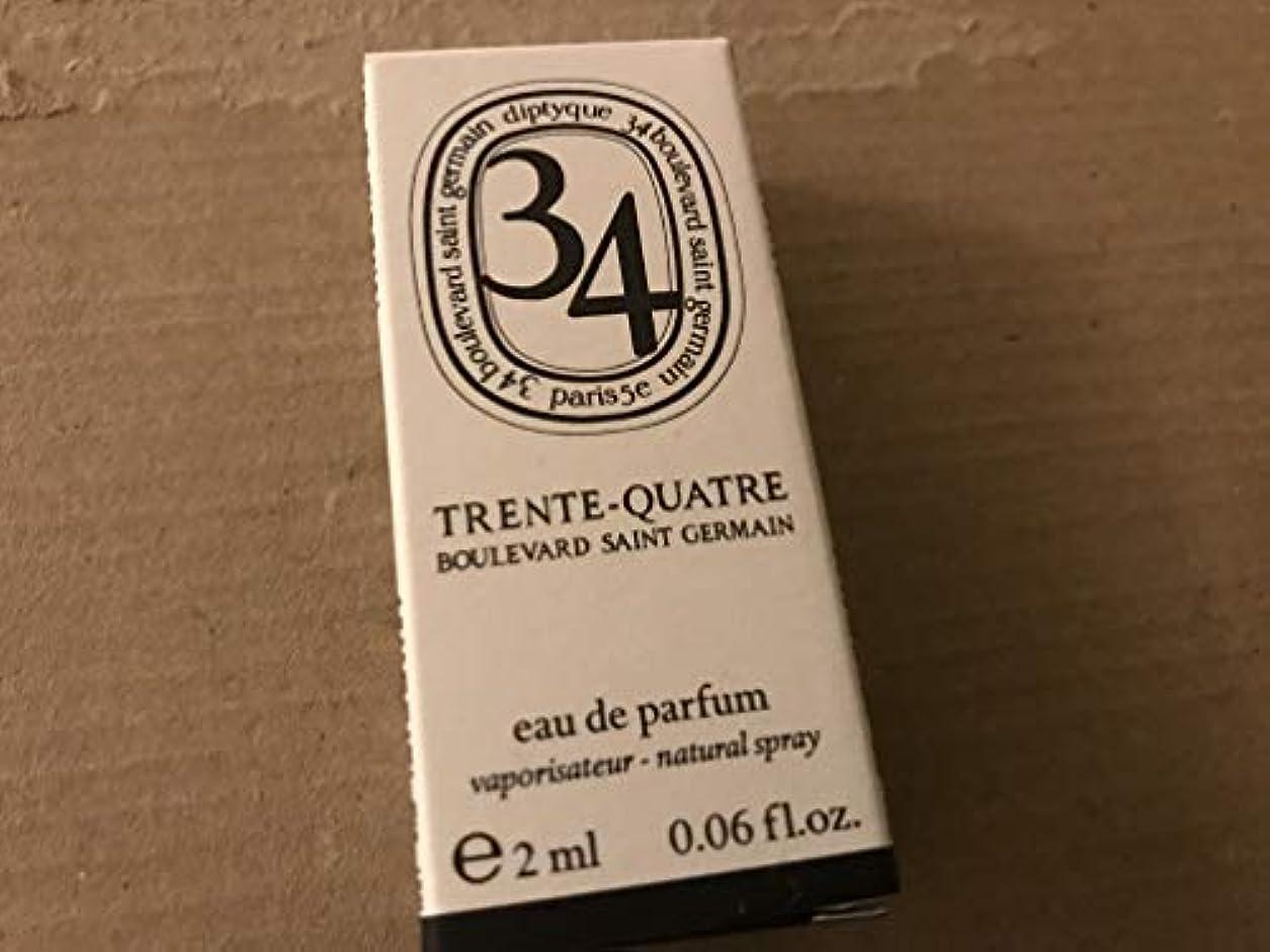 尾動物園サイバースペースDiptyque - 34 Trente-Quatre (ディプティック 34 トレンテークワトレ) 0.06 oz (2ml) EDP Spray Sample サンプル