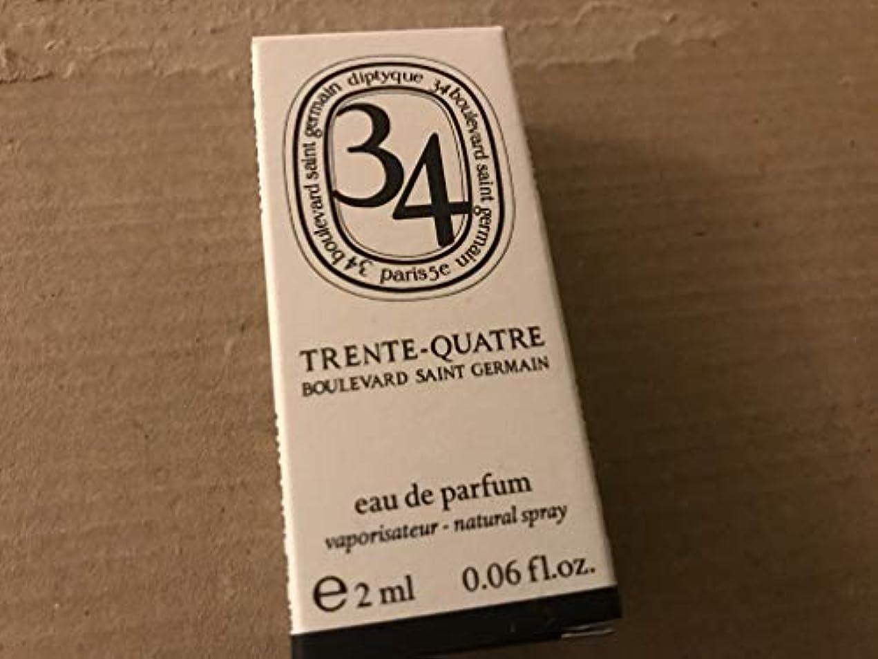 オプショナル課税贅沢なDiptyque - 34 Trente-Quatre (ディプティック 34 トレンテークワトレ) 0.06 oz (2ml) EDP Spray Sample サンプル