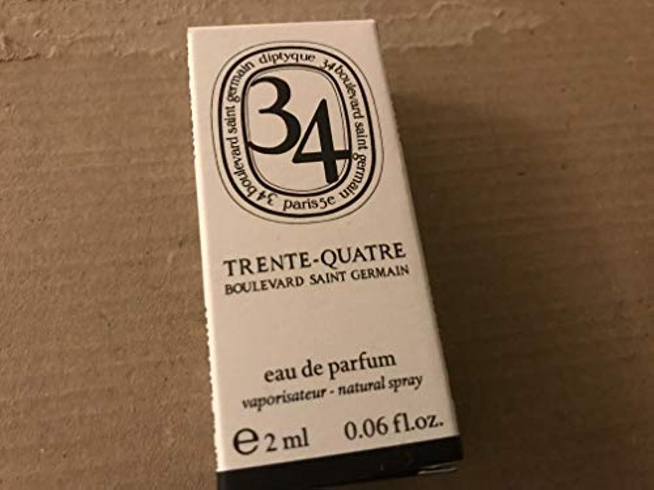 以前は唯一最もDiptyque - 34 Trente-Quatre (ディプティック 34 トレンテークワトレ) 0.06 oz (2ml) EDP Spray Sample サンプル