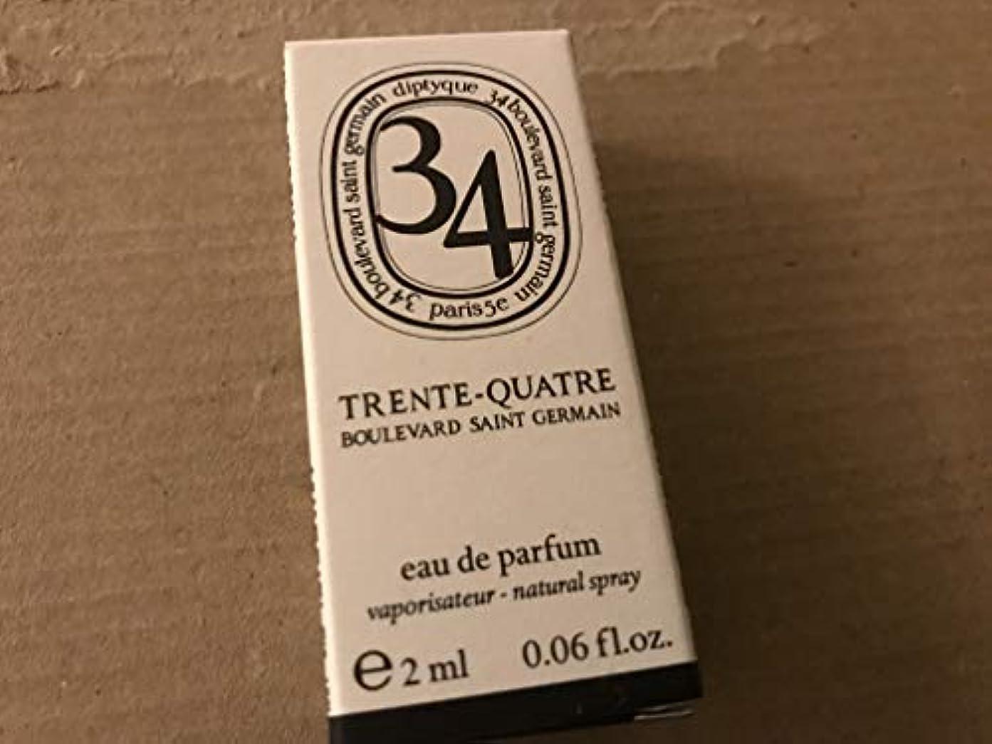 神秘圧縮された夫Diptyque - 34 Trente-Quatre (ディプティック 34 トレンテークワトレ) 0.06 oz (2ml) EDP Spray Sample サンプル